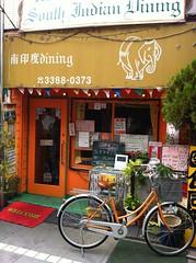 土, 2011-11-05 13:10 - 南印度Dining