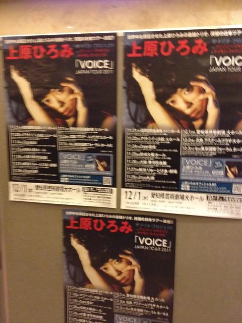 Hiromi Uehara Live in Nagoya