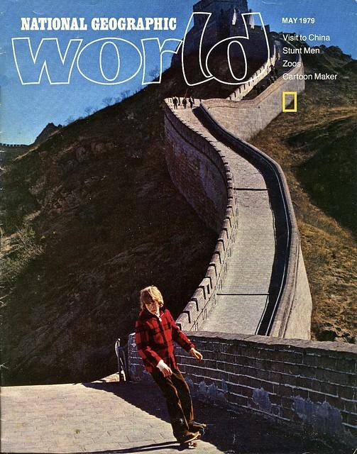 World Magazine - May 1979