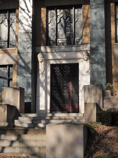17 Hortense Place - St. Louis, MO_PC094188