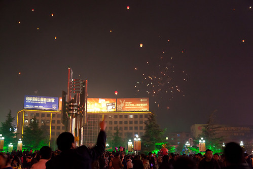 Lantern Festival 2011 - Weinan, Shaanxi, China | by Akira2506