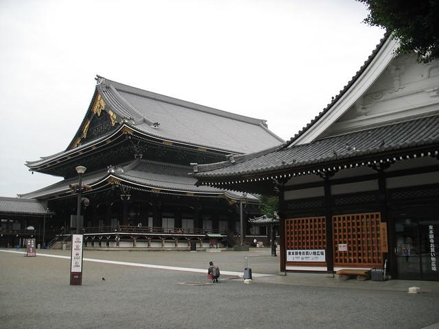 Kyoto, Higashi-Hogan-ji Temple