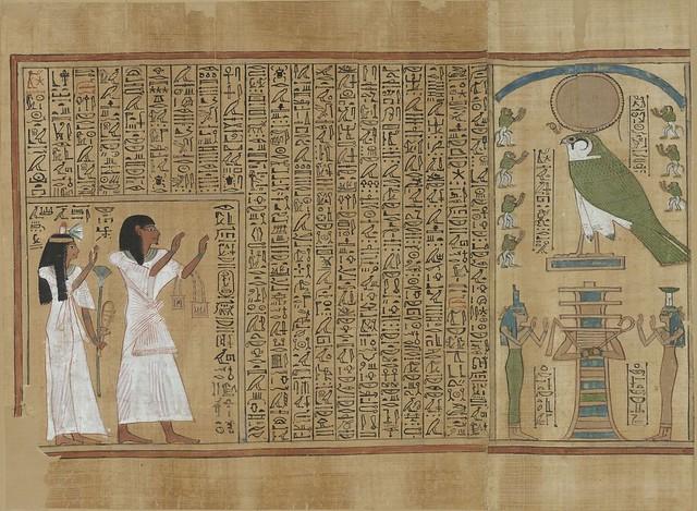 Book of the Dead of Hunefer, sheet 1