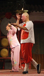 Sichuan Opera | by Sofia S