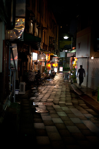 Edo path