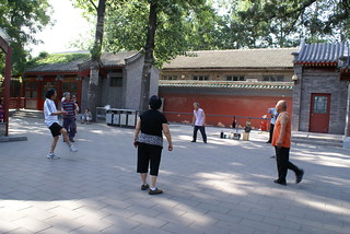 Old people playing Shuttlecock, typical chinese game | by Ju1ian
