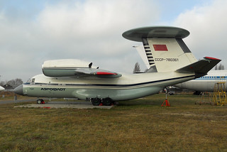 An-71 | by flat cap