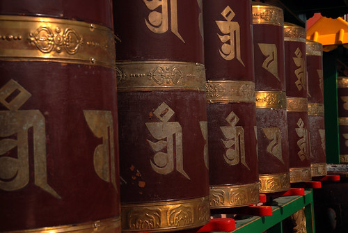 Buddhist prayer wheels Putuo ZongCheng Temple (LIttle Potala Palace) Chengde  UNESCO World Heritage Site 承德普陀宗乘之庙 小布达拉宫) 承德   by Mal B