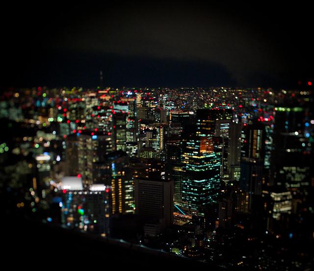 Tokyo Blade Runner