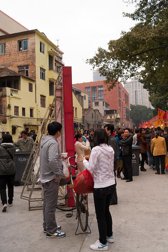 2012 Cantonese Temple Fair | by llee_wu