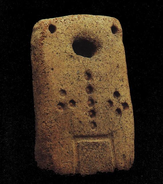 土板 Clay tablet