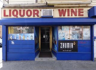 Sheng Kai Spirits | 260 Wyckoff Ave | Bushwick | Brooklyn | NYC