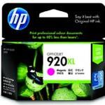#10: ヒューレット・パッカード HP 920XLインクカートリッジ マゼンタ