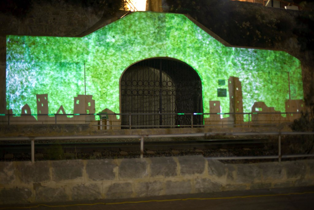 Art on the Arch US Kids. Projections on High 2011
