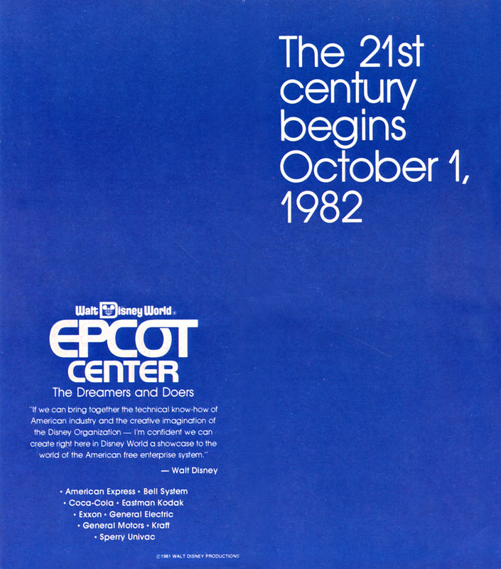 EPCOT Brochure-Cover
