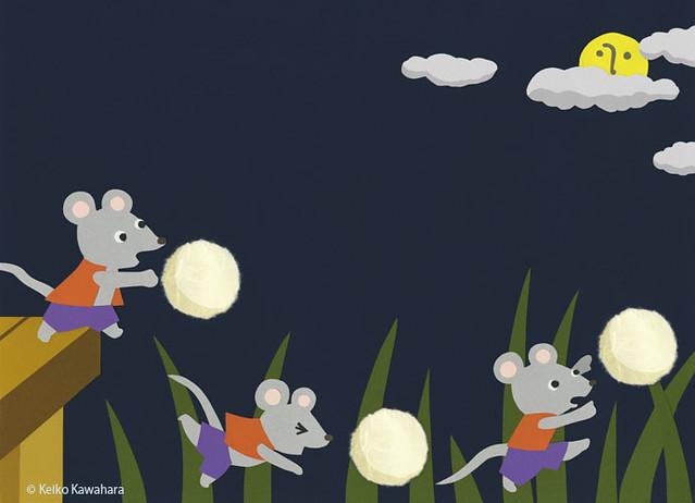 Moon child scene2