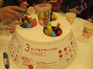 Cup Noodles Museum - Yokohama | by {Amy_Jane}