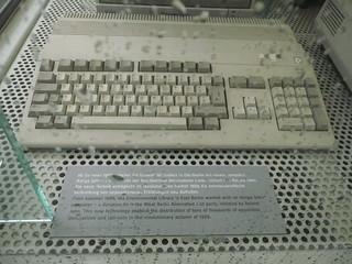 Commodore Amiga 500 - Amplificatore di potenziale sovversivo (Germania, 1989)