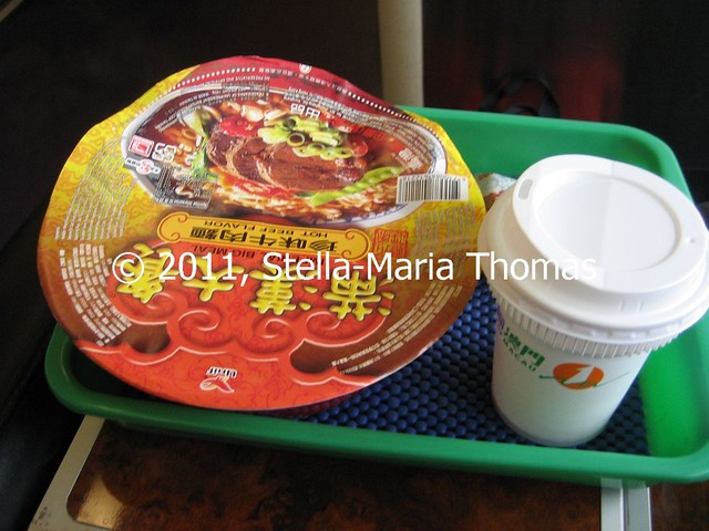 MACAU TO KOWLOON FERRY - FIRST CLASS MEAL 001