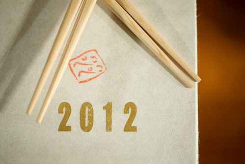 2012 | by drspam