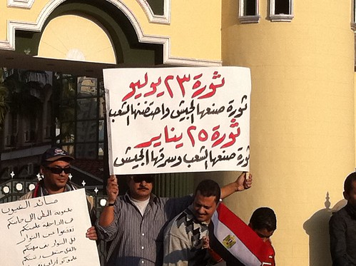 Poster at demonstration | by Samer Shehata
