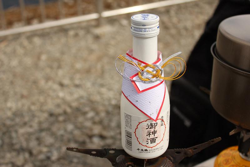 神山で御神酒