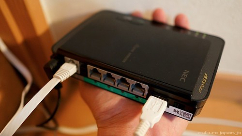 Japan Wireless Router | by Danny Choo