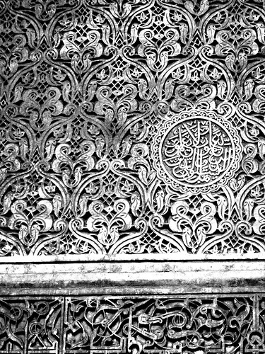 Islamic Plasterwork, Saadian Tombs - Marrakech | by guessica