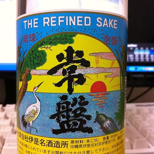 今夜の泡盛:『常盤』(伊是名酒造所)#awamori 癖の全くない、めちゃめちゃスッキリした泡盛。ものすごく飲みやすい。 | by is_kyoto_jp