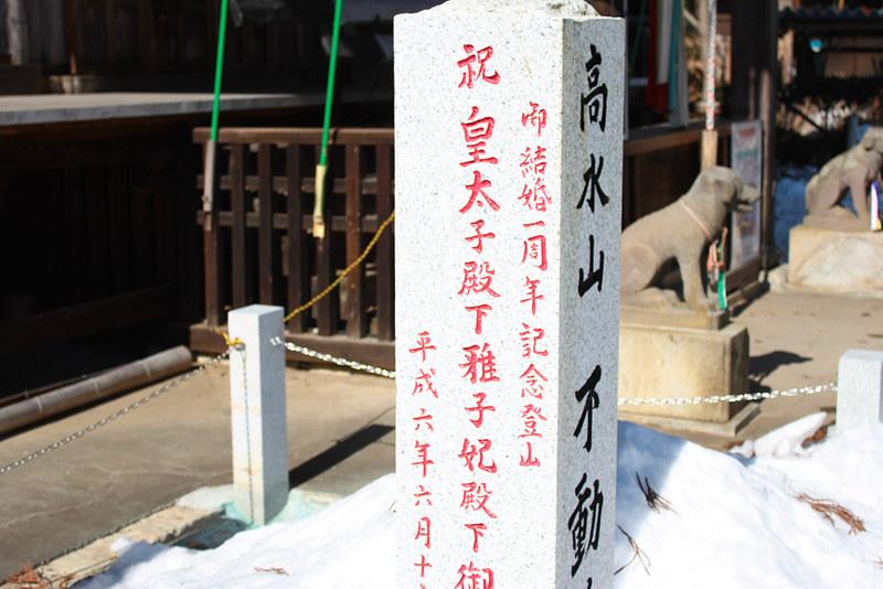高水三山_29