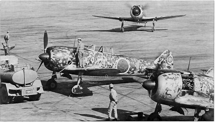 中島Ki-44