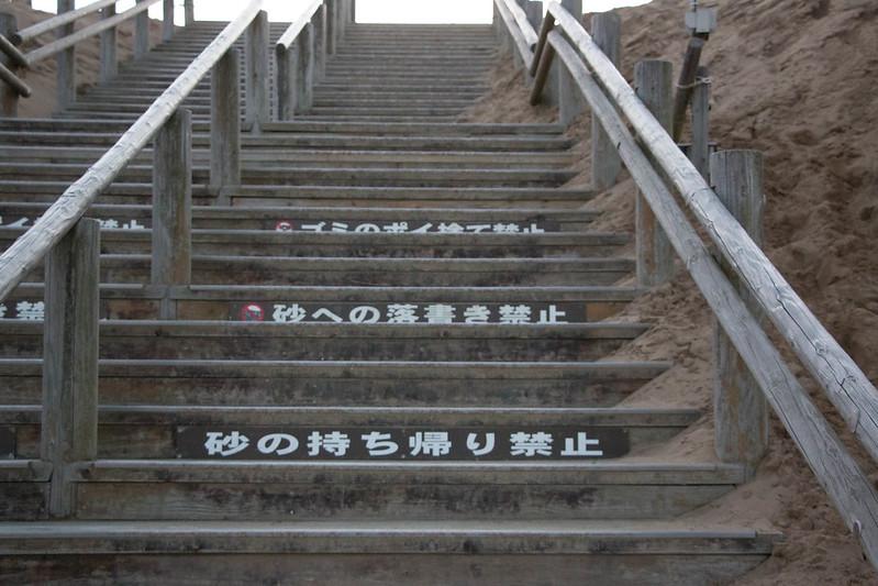 20150308-伯耆大山-1002.jpg