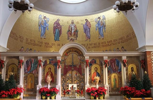 St. Josaphat Ukrainian Catholic Cathedral, Parma, OH