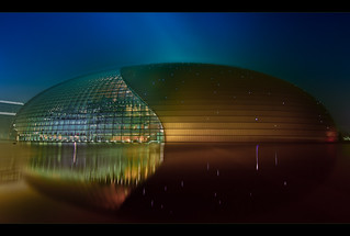 Beijing National Theatre by PK Visuals