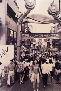 Takeshita-dori, Tokyo | by just_jeanette