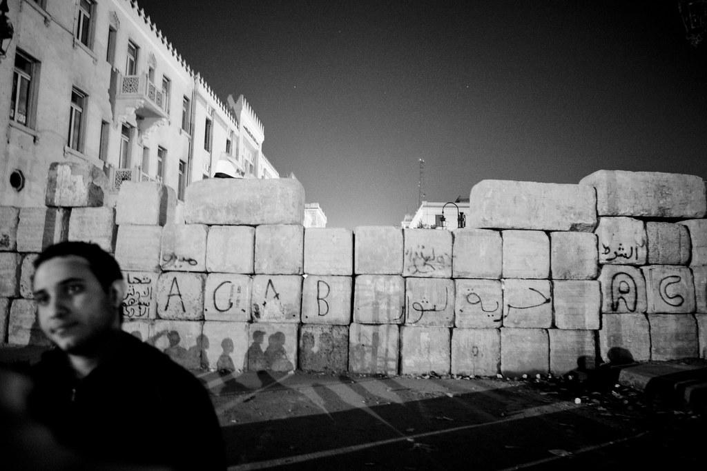 حائط جداري بناه الجيش في شارع الشيخ ريحان