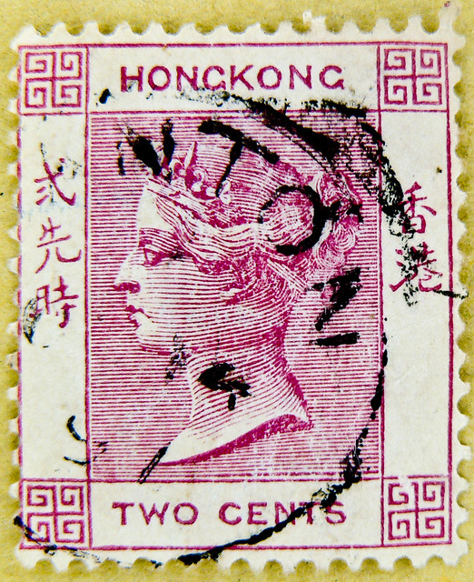 old stamp Hong Kong 2c Queen Victoria QV postage stamps two 2 cents pink stamps stamp 切手 Briefmarke Briefmarken スタンプ Postzegel zegel zegels postzegel марки टिकटों แสตมป์ znaczki 우표 Frimærker Hong Kong QV Queen Victoria frimärken frimerker 邮票 طوابع  bollo