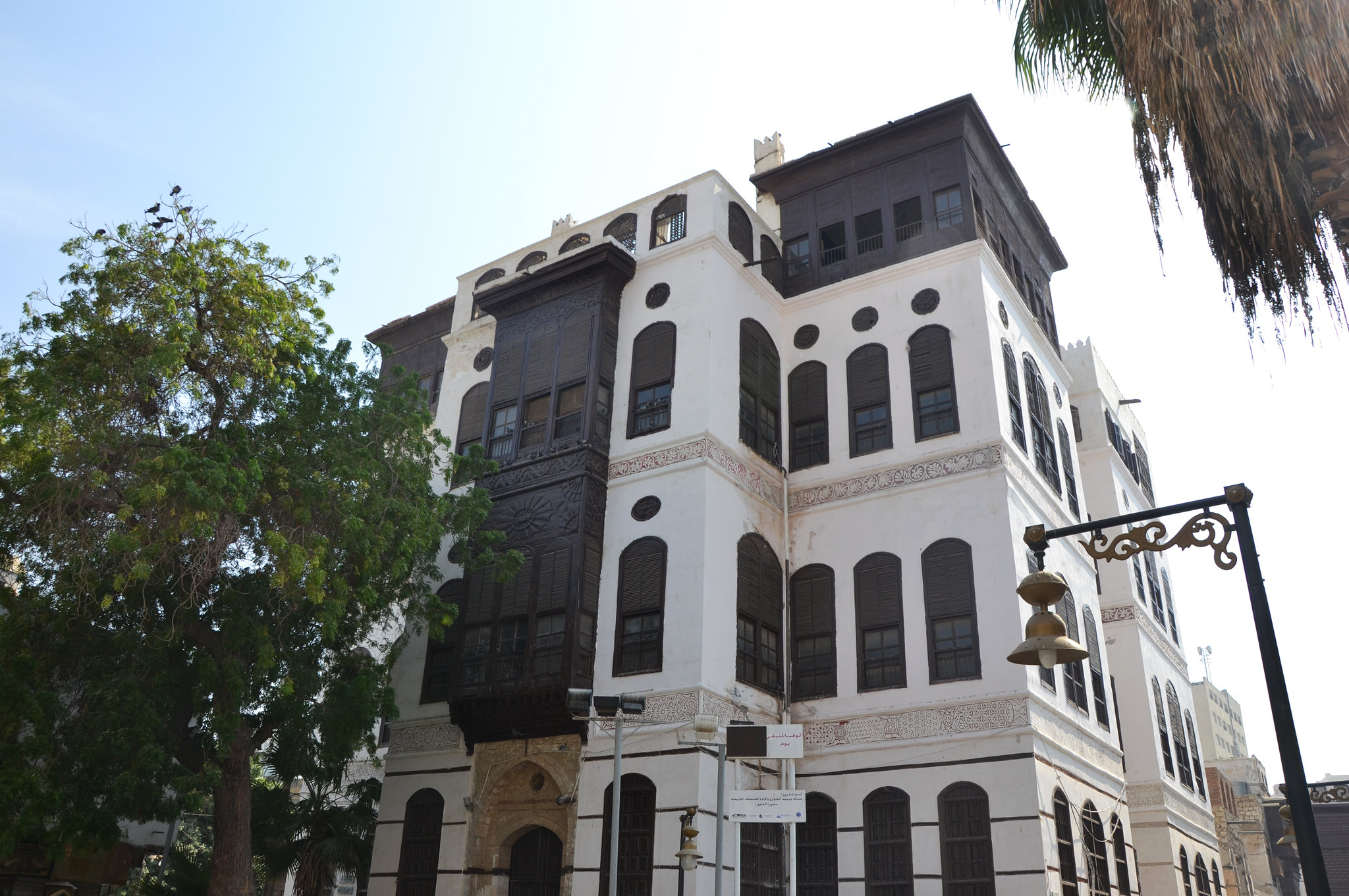 Old city of Jeddah - Things to Do in Saudi Arabia