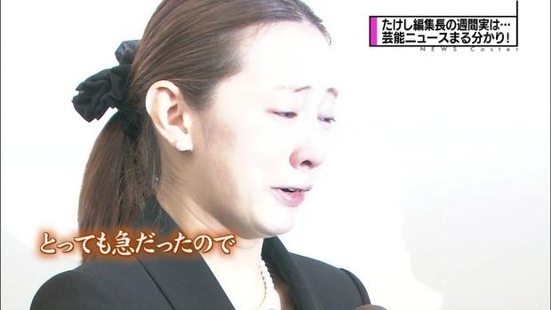 景子 スッピン 北川