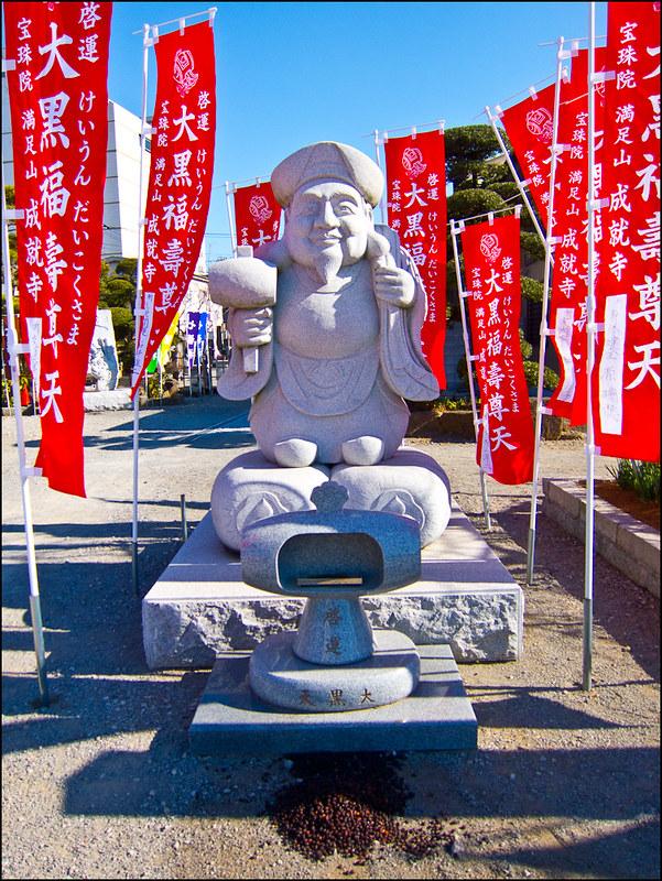 Dios Daikokuten (templo Jojuji de Kisarazu)