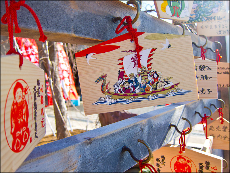 Ema con la imagen de los siete dioses Shichifukujin