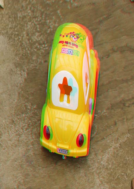 car - Phantogram