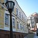Kyjev – rodný dům M. Bulgakova, foto: Ilona Trnková