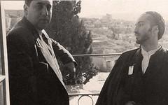 مؤتمر القدس - 2 كانون الأول 1953