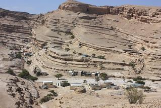Salmah Plateau, Qurran