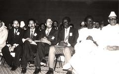 ندوة الامام مالك  - فاس - 28 نيسان 1980