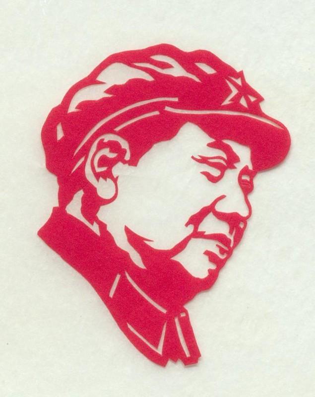 [Mao Tse-tung Paper Cutting 25]