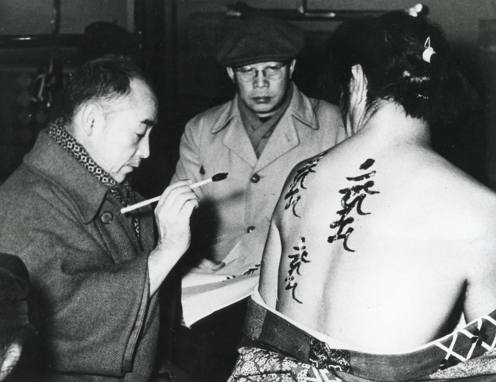 Mizoguchi On The Set Of Ugetsu 1953 In Fact The Whole Id