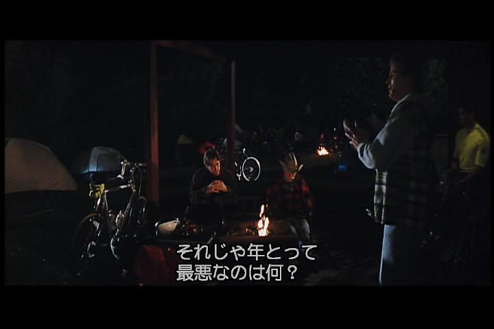 ストレイトストーリー_08