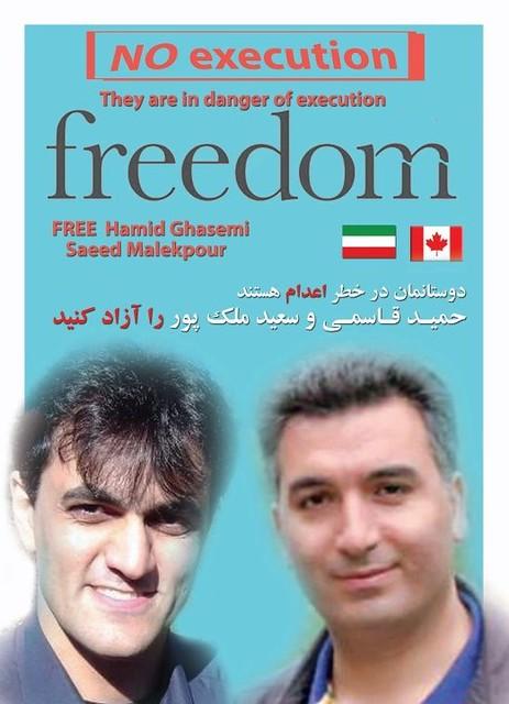 Saeed And Hamid